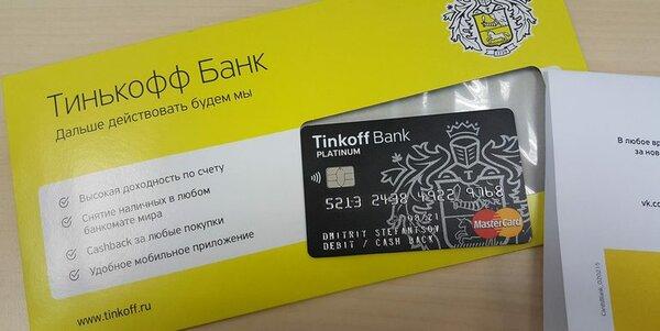 как рассчитать платеж по кредиту в сбербанке калькулятор онлайн в 2020 году