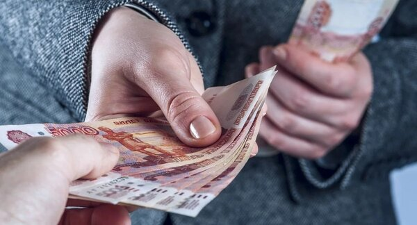 Деньги под залог от частного лица в астрахани автосалон красная сосна москва