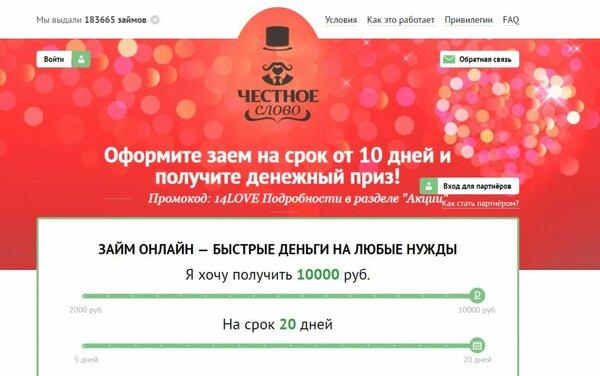 деньги в долг на год на карту bez-otkaza-srazu.ru