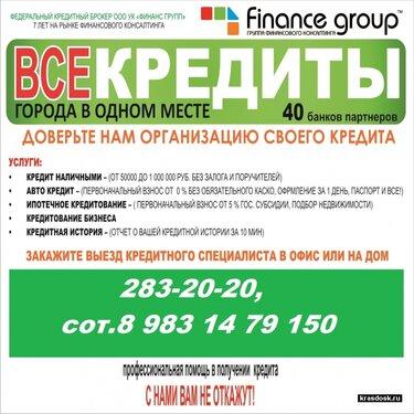 Кредитный калькулятор онлайн сбербанк для физических лиц ипотека