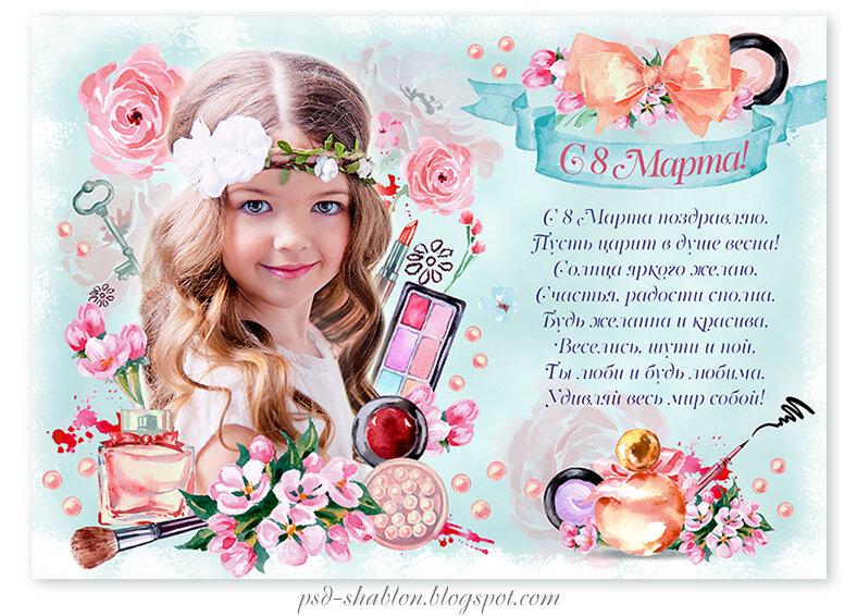 Приколы таджикистан, открытки на марта для девочек