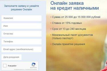 кредит вконтакте помощь