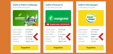 займ онлайн на карту срочно без отказа круглосуточно с плохой ки 18 тинькофф банк оформить кредитную карту онлайн заявка нижний новгород
