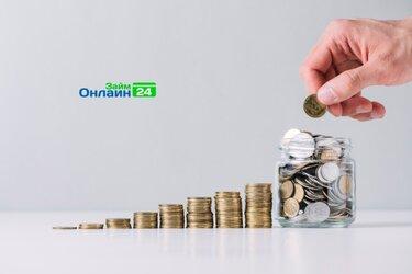 займ деньга на картузаймы в пензенской области