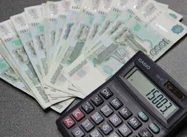 Взять кредит с плохой кредитной историей отзывы