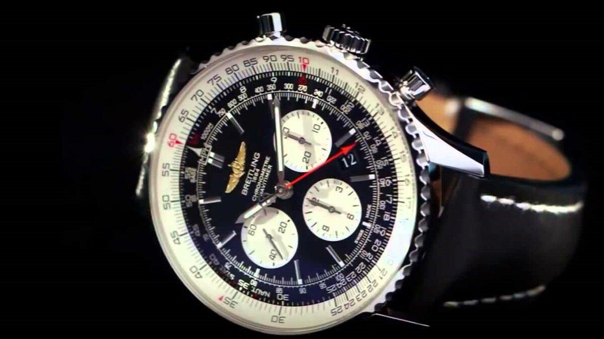 Часы Breitling Navitimer в Кременчуге