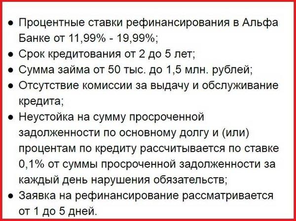 втб 24 автокредит без справки о доходах