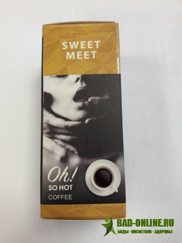 Возбуждающий кофе SWEET MEET в Кисловодске