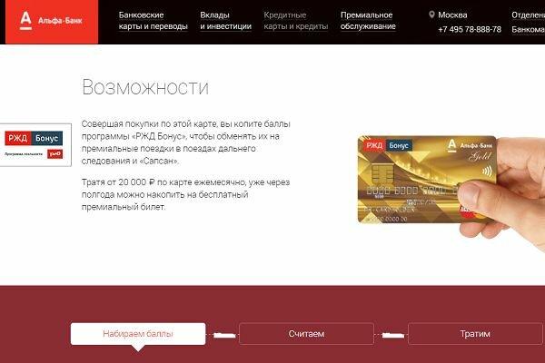 увеличить лимит по кредитной карте сбербанка