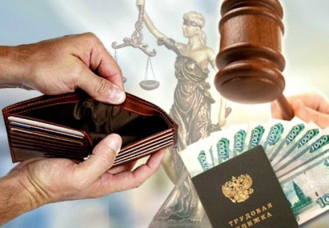 взыскание долга по займу через суд