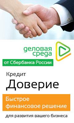 как оформить кредит в восточном банке онлайн заявка