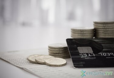 образец чека оплата в кредит