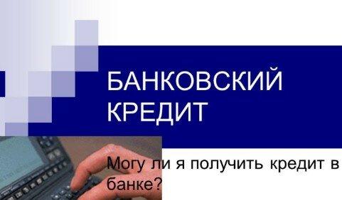Пао сбербанк россии г москва бик 044525225 инн