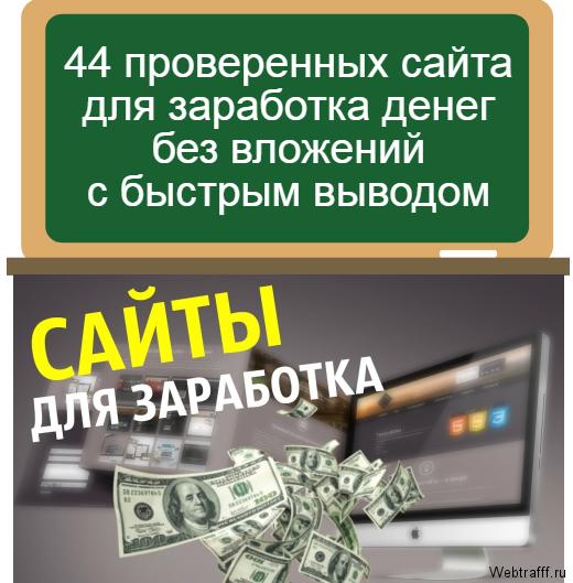 Оформить и получить займ без отказа на любые нужды в день обращения - выберите выгодный вариант из 34 предложений в 26 МФО.