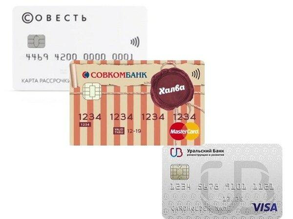 Кредитная карта халва условия пользования снятия наличных
