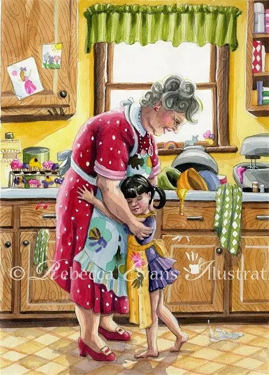 Открытки днем, смешные картинки бабушка с внуками