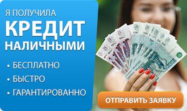 Деньги в долг от частных лиц под залог купить машину из автосалона в москве 2020