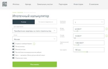 Заказать кредитную карту банка открытие онлайн