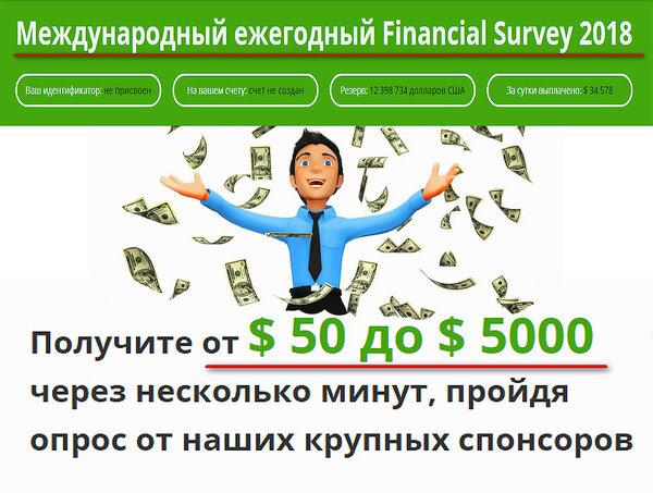 Уралсиб банк липецк кредит наличными