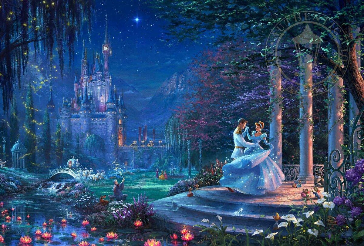 Волшебные и сказочные открытки