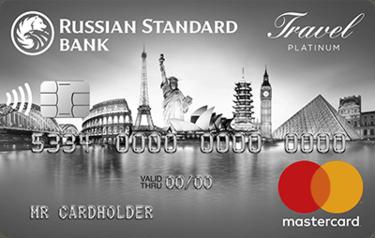 Банк ренессанс кредит красноярск адреса