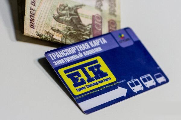Взять кредит в абакане на карту получить в кредит 200000