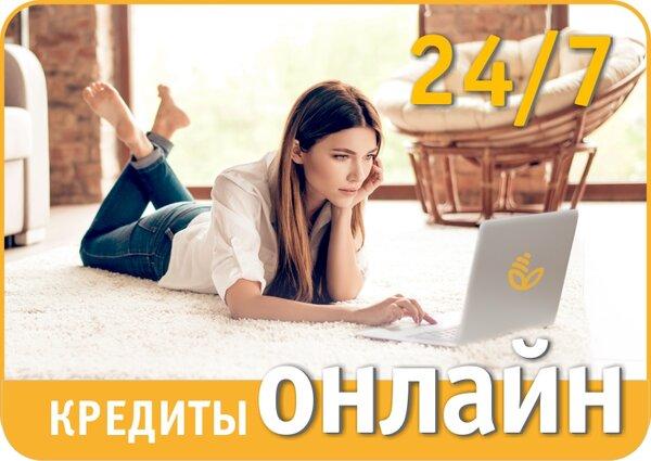 Онлайн кредит на золото в челябинске как лучше взять кредит для ип