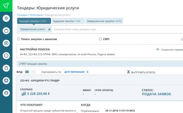 русфинанс банк оплатить кредит онлайн по номеру договора с карточки купить в кредит мерседес w210