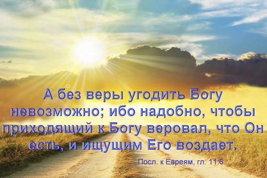рубашка серая храни вас бог стихи из библии участки можно чуть