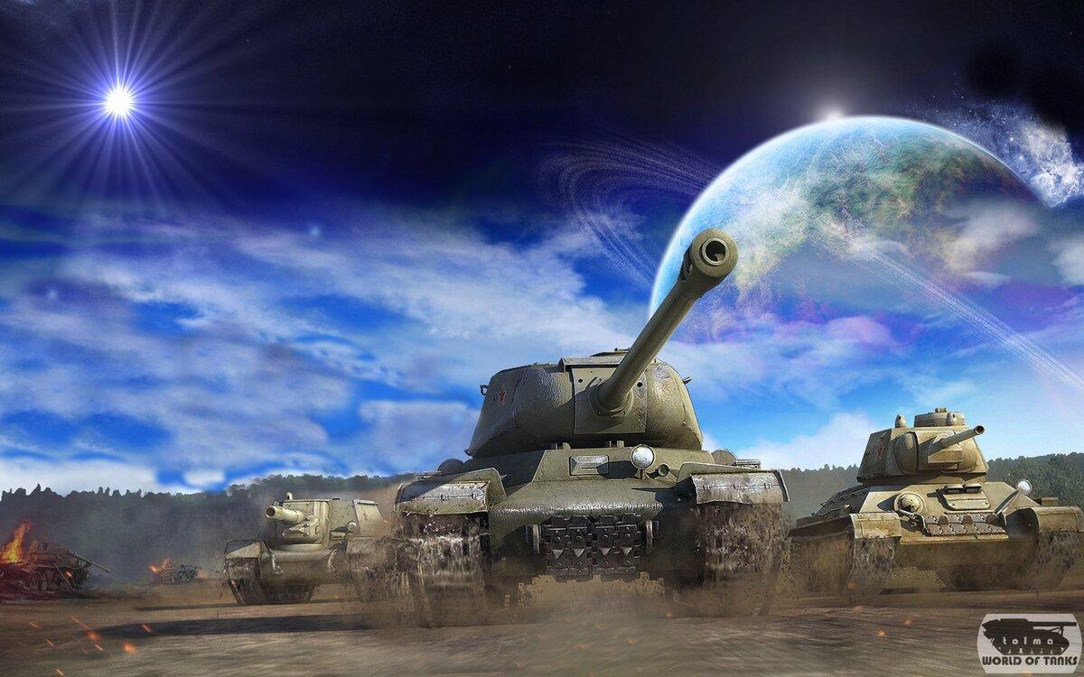 Картинки, красивые картинки с танками