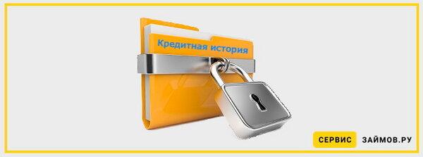 Займ денег онлайн на карту срочно skip-start.ru