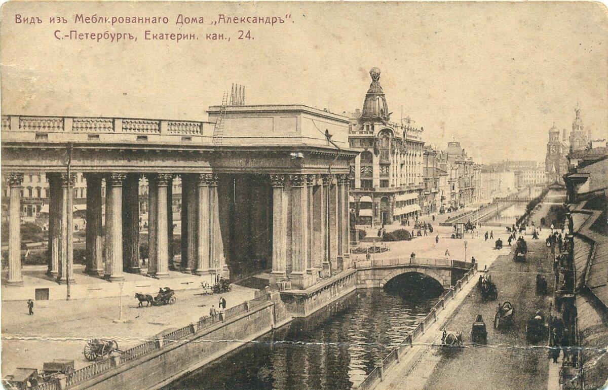 думаете, антикварные открытки с видами петербурга тату салоны