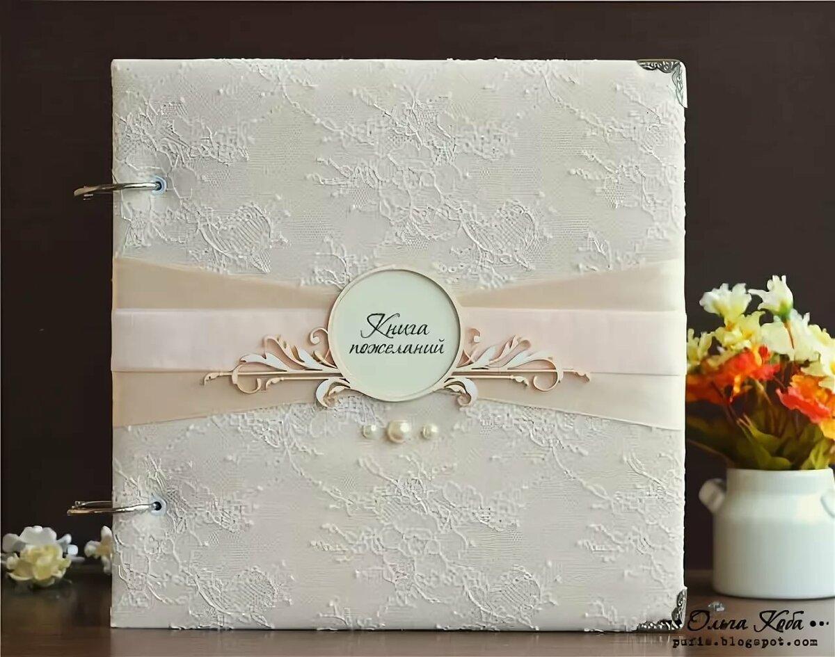 Международным днем, свадебный альбом с открытками