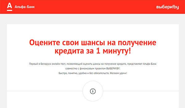 Онлайн заявка на получение кредита москва взять кредит за 1 июль