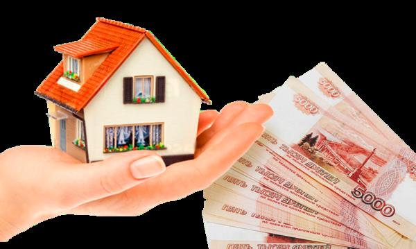 Альфа кредит под залог недвижимости