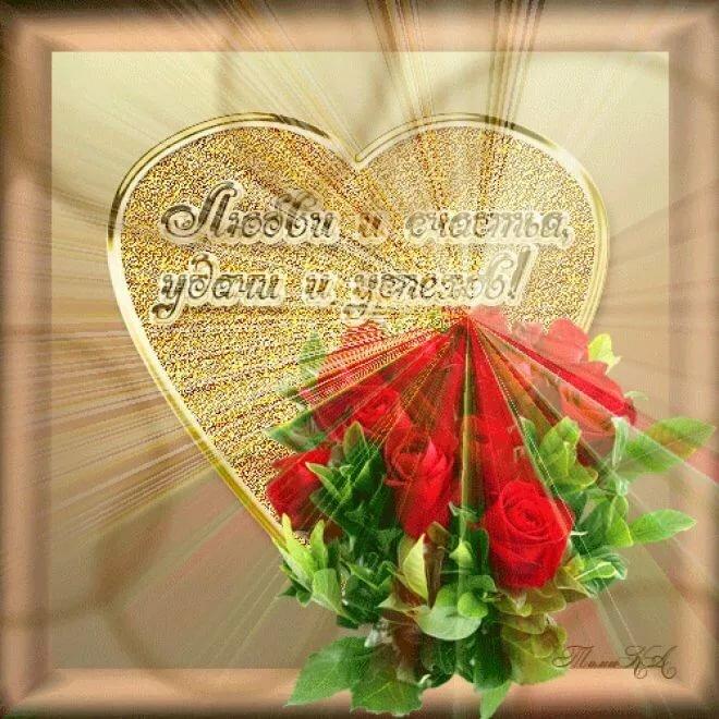 Открытки счастья вам на долгие года, вербным воскресеньем стихах