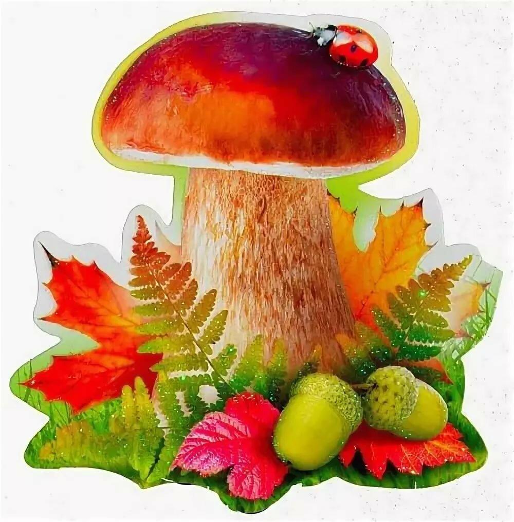 рисунок ежик с грибами осень