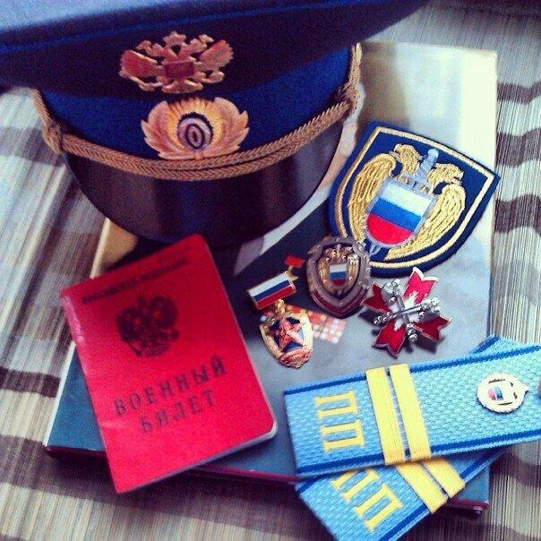 С днем президентского полка открытки, картинках нарисованная