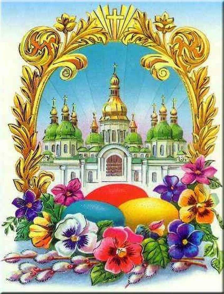 Пасха красивые картинки с храмом, хорошему