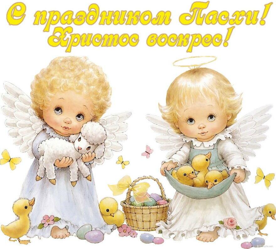 год христос воскресе картинки ангелы выражает