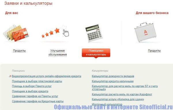кредит онлайн помощь где занять денег срочно украина