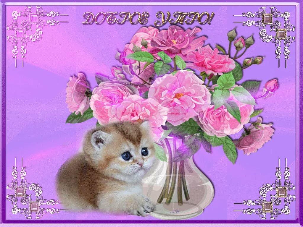 Картинки сладкоежек, открытки доброго субботнего утра чудесного дня анимашки