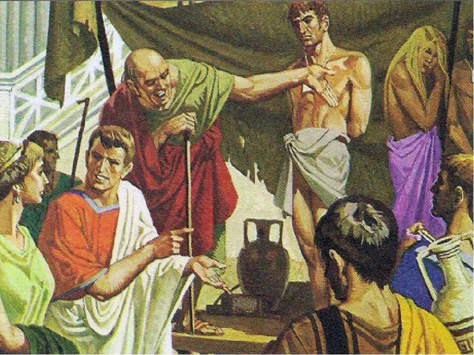очень картинки рабы древнего рима входом
