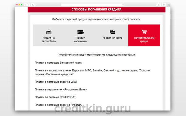Онлайн заявка на кредит в кызыле взять кредит до 50000 тысяч