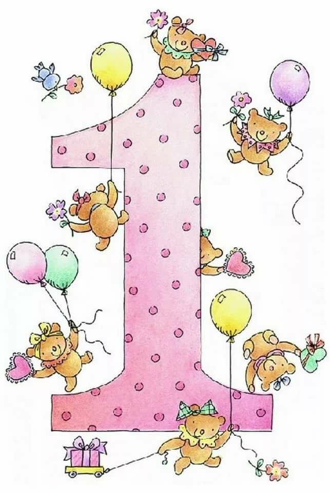 Доме надписями, открытки с днем рождения 1 месяц девочке родителям