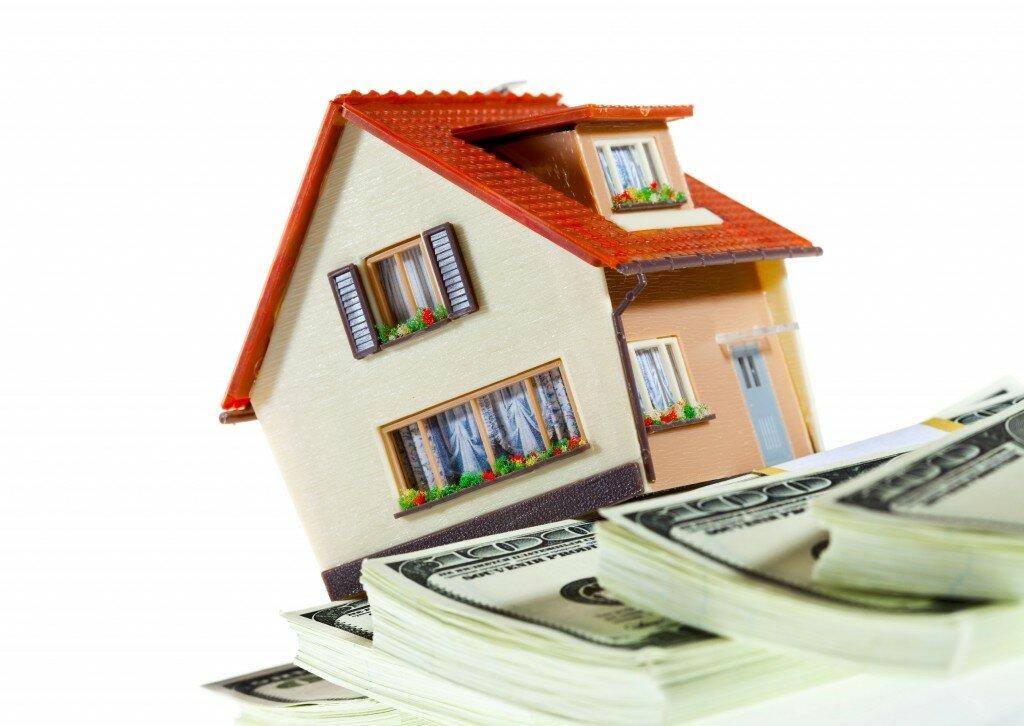 кредит под залог недвижимости аван