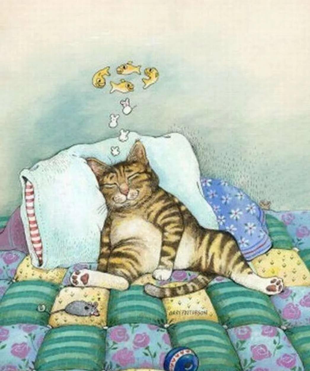 Прикольные рисунки художников спокойной ночи