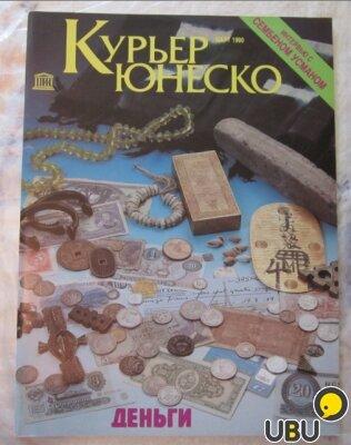 Московский банк ренессанс кредит