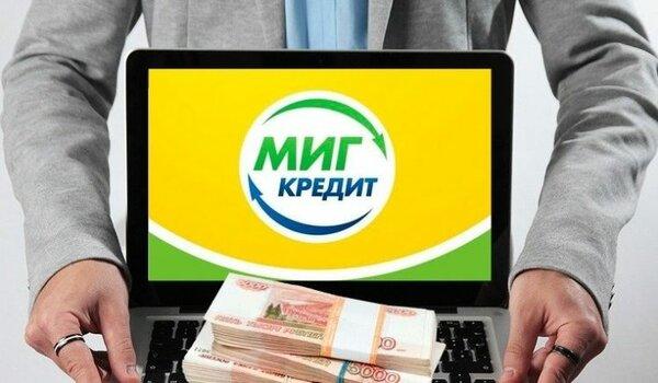 Займы онлайн займ отзывы