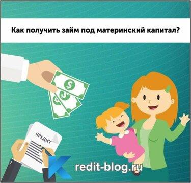 как погасить кредиты если их много